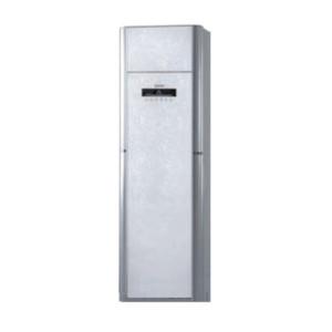Aire acondicionado vertical Kosner KSTI-48 ST Plus